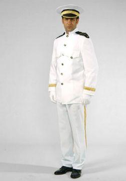 Captain White For Sale - Captain White (Hire Costume) | The Costume Corner